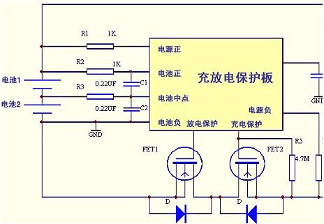 锂电池充放电电路