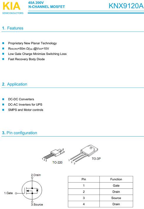 逆变器110V输出专用MOS管,KNX9120A,40A/200V