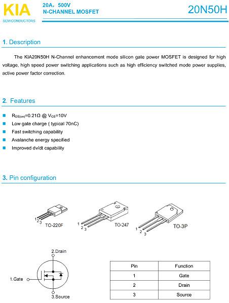 MOS管,20N50,20A/500V