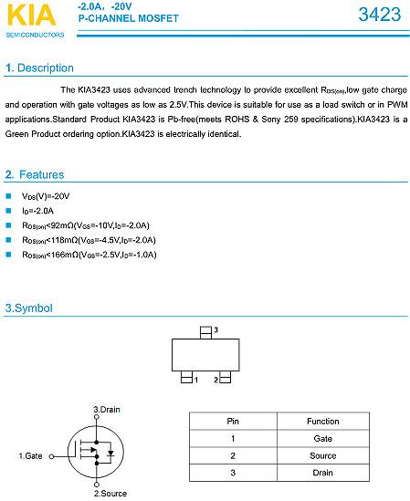 MOS管,3423,-2.0A/-20V
