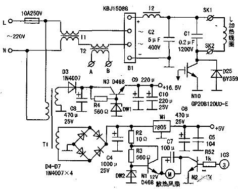 220v感应加热电路