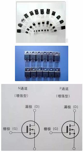 电容器,二极管,元器件