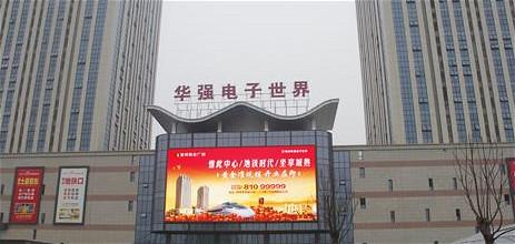 深圳华强电子世界网