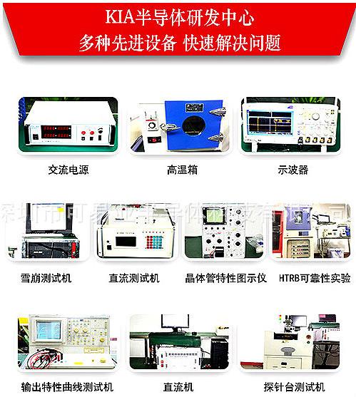 电子元器件生产商