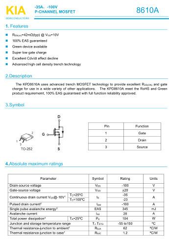 MOS管,-35A/-100V,8610A