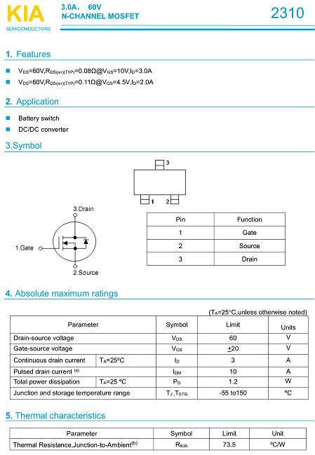 MOS管,KIA2310,3.0A/60V