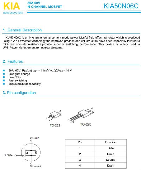 MOS管,50N06,50A/60V