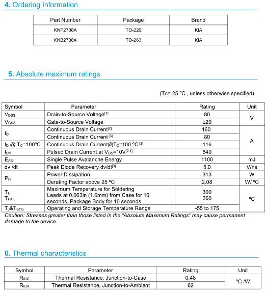 MOS管,2708,160A/80V