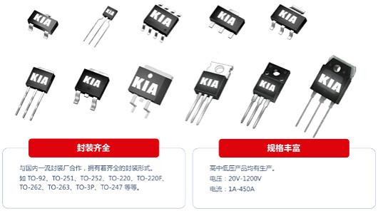MOS管 4810 9A/100V规格书 品牌推荐 MOS管原厂直销 免费送样-KIA MOS管