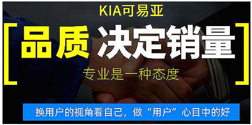 MOS管 7910 -28A -100V参数 封装 规格书 优质品牌商推荐-KIA MOS管