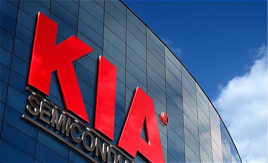 mosfet品牌 原厂始于2005年 更专业 更信赖 高效高品质-KIA MOS管