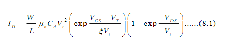 MOSFET的短沟道效应