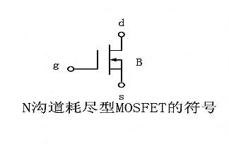 场效应管与晶体管的比较