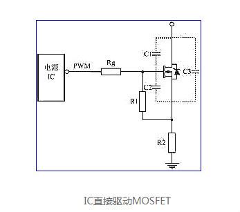 单片机驱动MOS管电路图