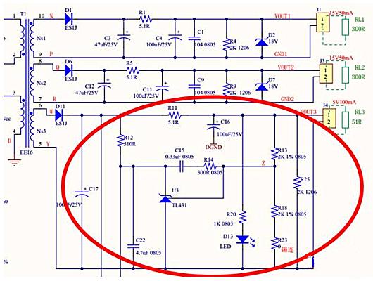 电路设计中的细节