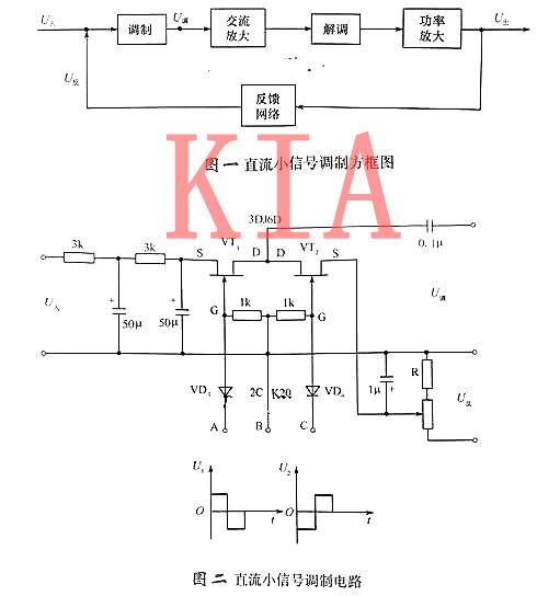 场效应管稳压电路|常用电路图-KIA MOS管