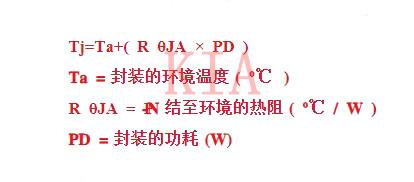 MOSFET芯片-结温定义和温升计算详解-KIA MOS管