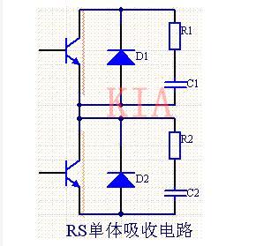 常用的IGBT单体缓冲吸收电路分享-KIA MOS管